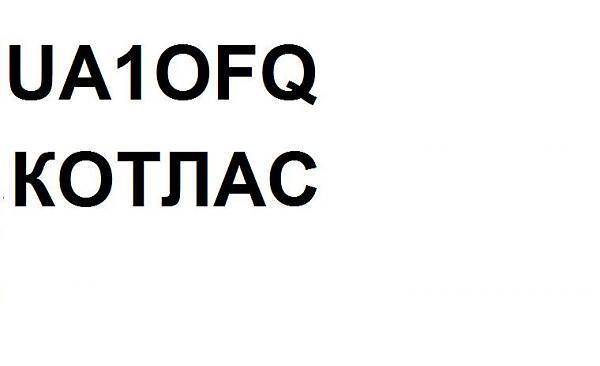 UA1OFQ