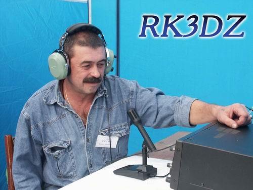 RK3DZ