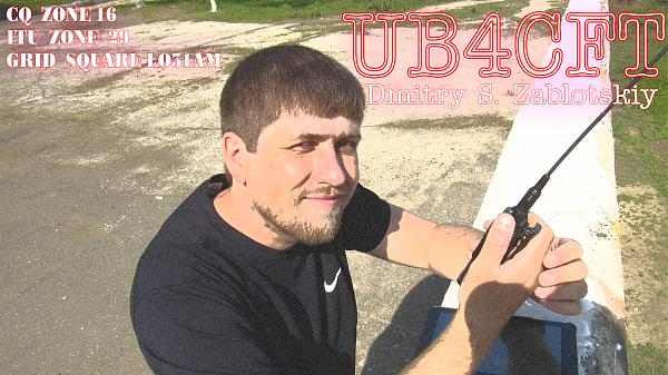 UB4CFT