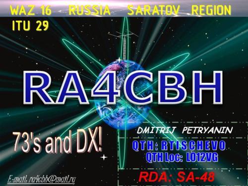 RA4CBH