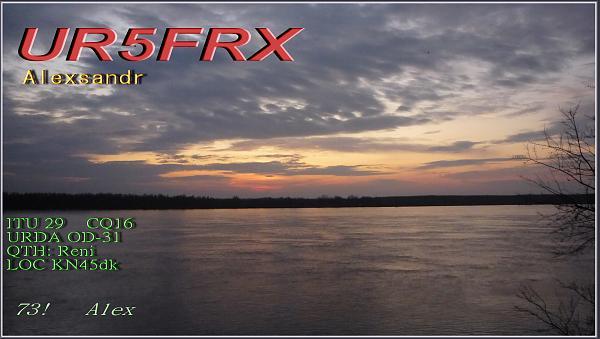 UR5FRX