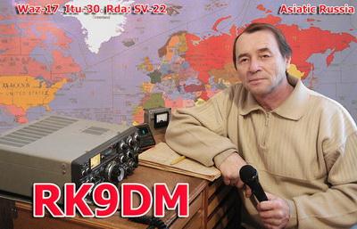 RK9DM