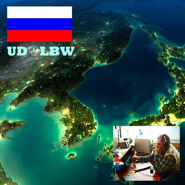 UD0LBW