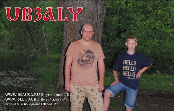 UB3ALY
