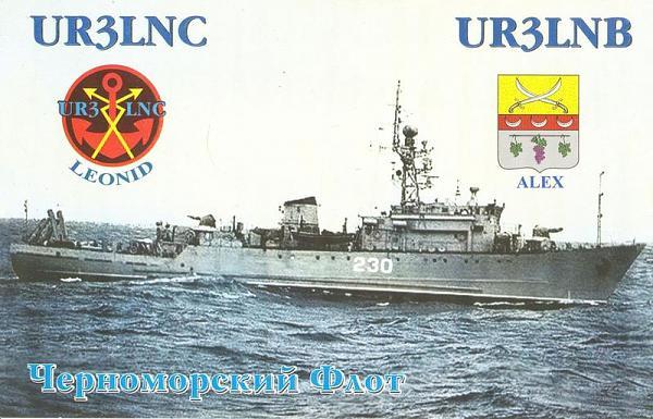 UR3LNC