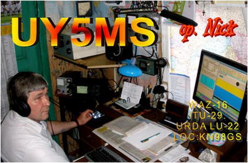 UY5MS