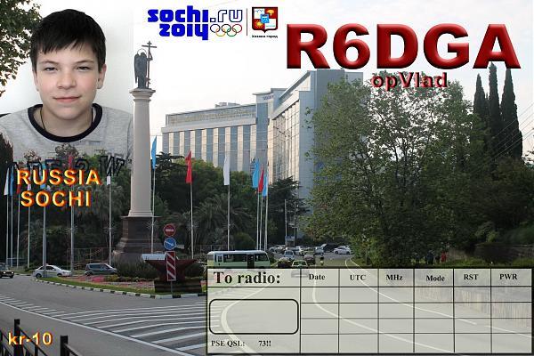 R6DGA