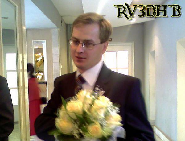 RV3DHB