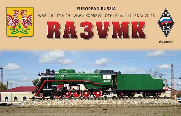 RA3VMK