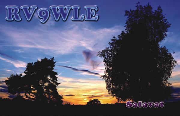 RV9WLE