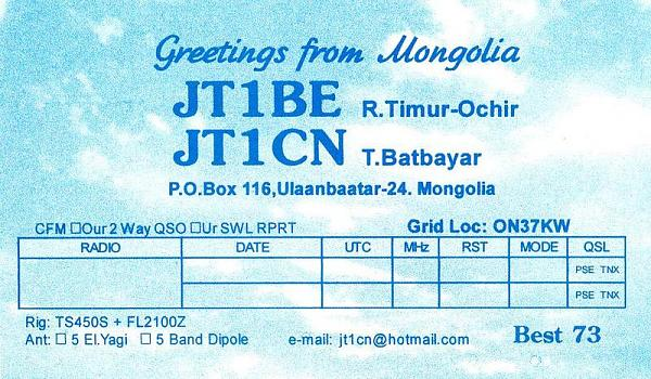 JT1BE