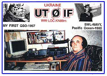 UT0IF