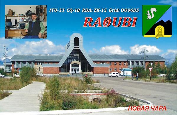 RA0UBI