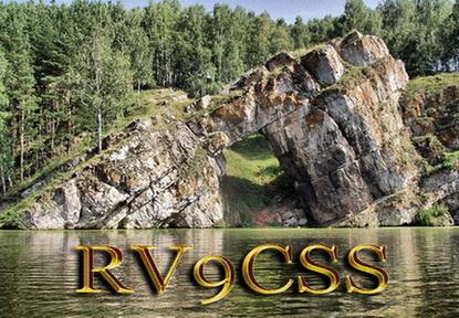 RV9CSS