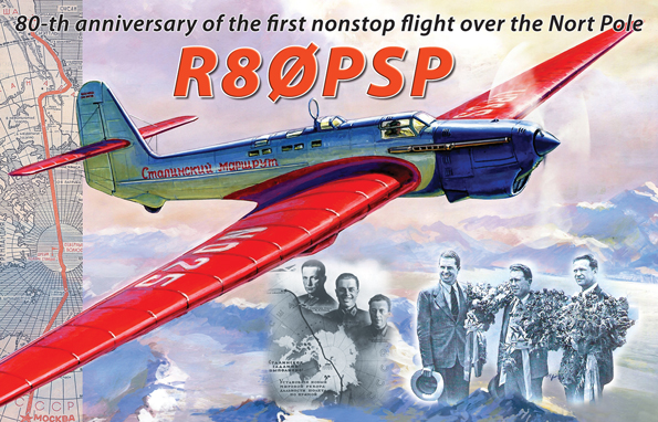 R80PSP