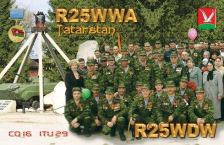 R25WWA