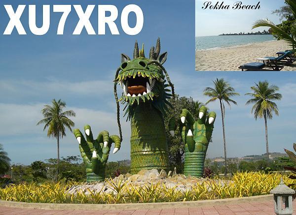 XU7XRO