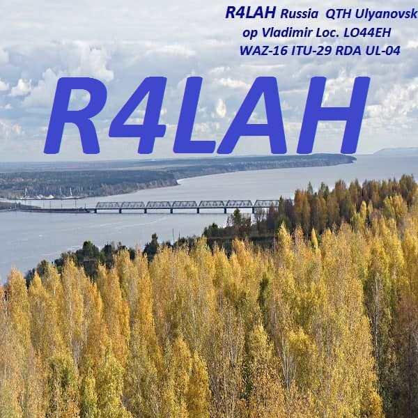 R4LAH
