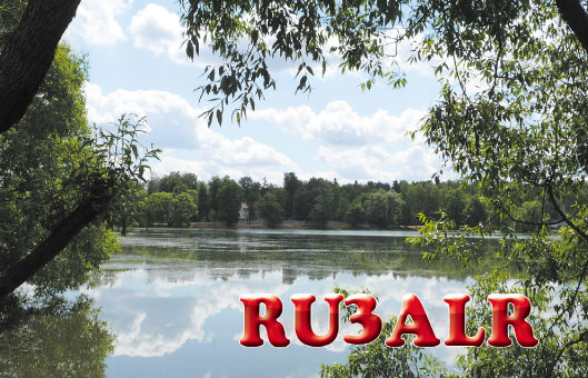 RU3ALR