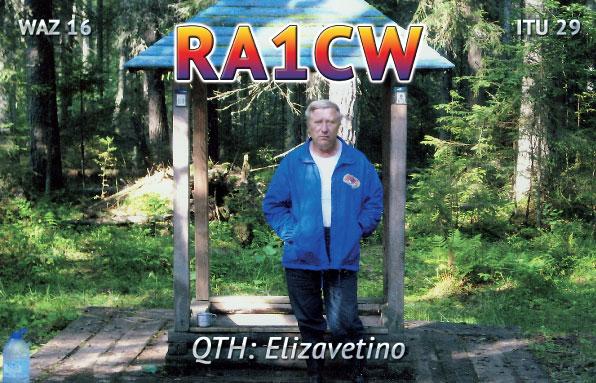 RA1CW