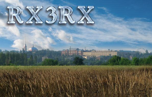 RX3RX