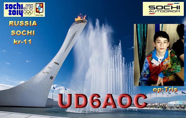UD6AOC