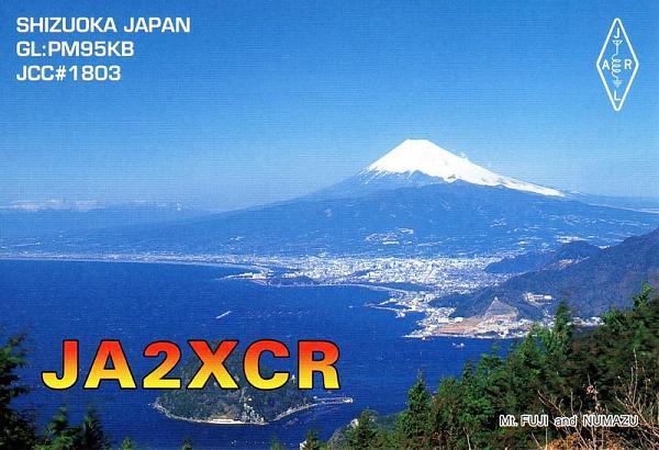 JA2XCR