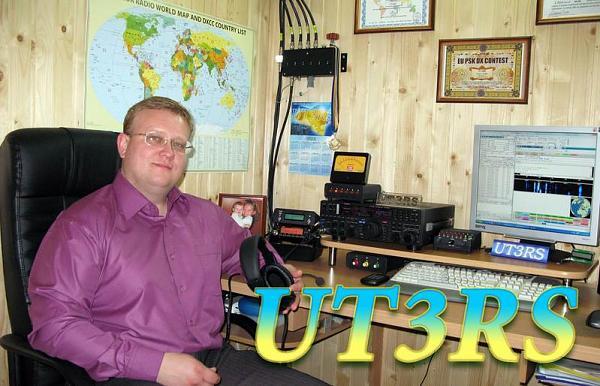 UT3RS