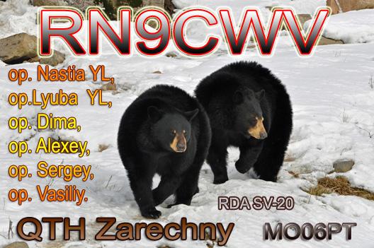 RN9CWV