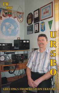 UR5BO