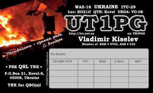 UT1PG