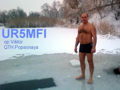 UR5MFI