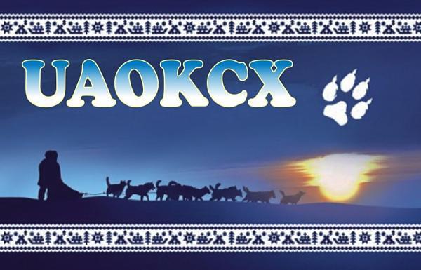UA0KCX
