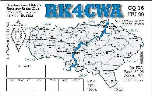 RK4CWA