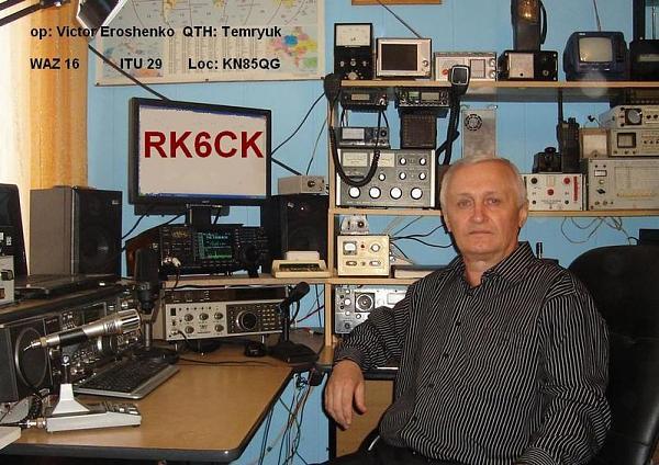 RK6CK