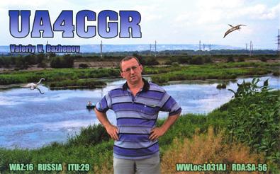 UA4CGR
