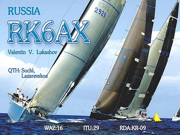 RK6AX