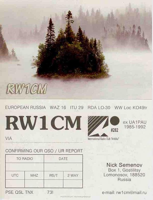 RW1CM