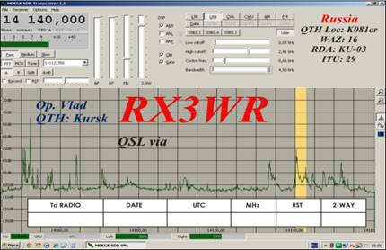 RX3WR
