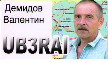 UB3RAI