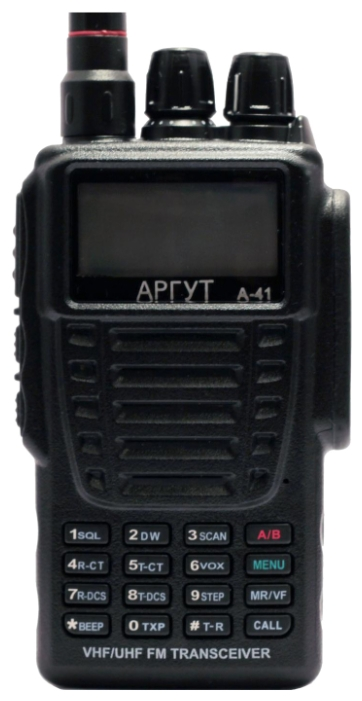 АРГУТ -41 new