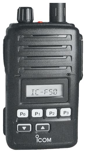 ICOM IC-F50