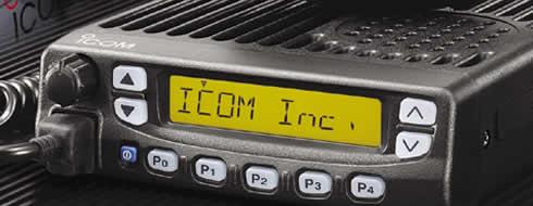 ICOM IC-F521