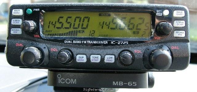 ICOM IC-2725E
