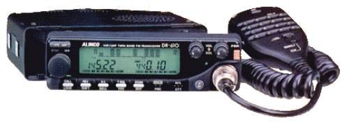 Alinco DR-610
