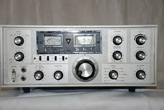 Vertex FTDX-560