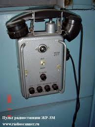 Радиостанция 42РТМ-А2-ЧМ