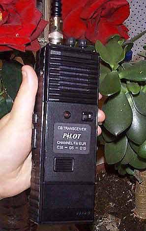 Радиостанция Пилот 40