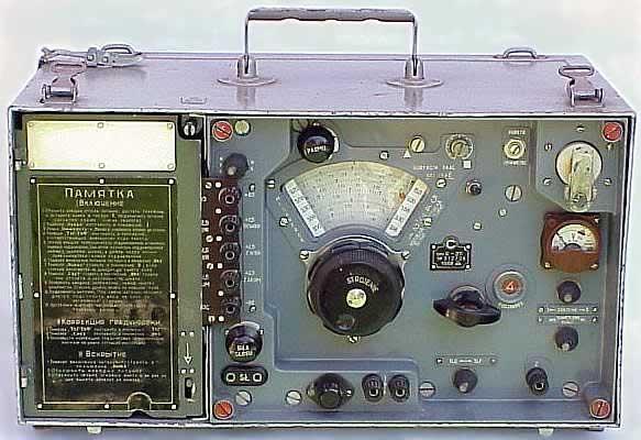 Радиостанция Р-311
