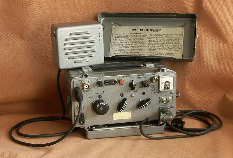 Радиостанция Р-870М